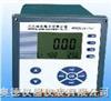 HLDZ-LD-7116毫克级工业溶解氧仪/毫克级溶解氧仪