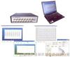 QXH8-CDSP振動信號采集分析系統 振動信號采集系統