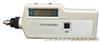 QXH8-XH6301手持式袖珍测振仪 袖珍型测振仪 测振仪