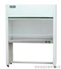 YT-CJ-N系列生物洁净工作台
