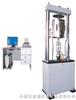 RSW-30K计算机控制高温蠕变试验机