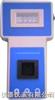 HHJ-BZ-1Z智能便攜式濁度儀 便攜式濁度儀 智能濁度儀 濁度儀HHJ-BZ-1Z