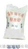 25KG<br>灌砂法专用标准砂