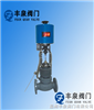 ZZW-Ⅲ自力式电控温度调节