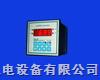 CL7635在线余氯仪CL7635在线余氯仪
