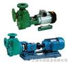 FPZ耐腐蝕塑料自吸泵|聚丙烯自吸泵