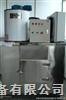 1.2吨超市制冰机|片冰机