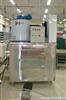 1吨超市专用制冰机