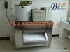 500公斤超市专用制冰机