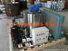 2000公斤鳞片制冰机|2吨片冰机