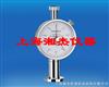 XJ-C橡胶硬度计