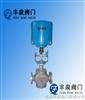 ZRSP(N)电子式电动单(双)座调节阀