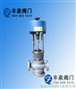ZDSF(H)直行程分流、合流電動調節閥