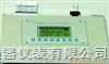 hdy/COD-ICOD检测仪