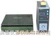 HA311903振动测试仪 振动台 振动检测仪