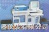 GF-LD环振振动振动,试验机,电磁试验机,振动台,振动机