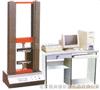 CD/ YG028A能材料试验机 拉力试验机 试验机