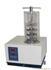 HK-FD-1冷冻干燥机 干燥机