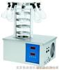 HK-FD-1真空冷冻干燥机 冷冻干燥机 干燥机