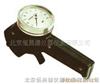 CD/YHS-402A数字式纱线张力仪 数字张力仪CD/YHS-402A