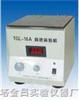 XYJ-2A\TGL-16A 数显测速高速离心机
