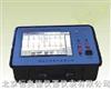 XFZ6-MD-711D多次脉冲电缆故障测试仪 电缆故障测试仪 多次脉冲电缆故障探测仪