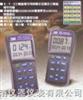 高斯计TES-1393 中国台湾泰仕TES-1393三轴式高斯表