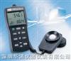 TES-1339,照度计TES-1339 中国台湾泰仕TES-1339专业级照度计