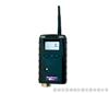 FTD-2000MeshGuard无线单一有毒气体检测仪FTD-2000