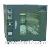 CMDLH-45/70/136/225/640LA型高精密度节能干燥箱(200℃)