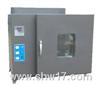 CMD-系列精密旋转干燥箱