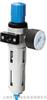 LFR-1/2-D-5M-MIDI 特价FESTO过滤减压阀,FESTO电磁阀