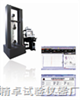 JZL-D伺服控制拉力试验机