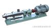 FG型耐腐蚀螺杆泵|不锈钢螺杆泵|G型单螺杆泵