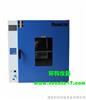 DHG-9240A型电热鼓风干燥箱,高温烘箱