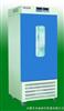 无氟生化培养箱