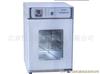 HAD-MGH360隔水式電熱恒溫培養箱/恒溫培養箱