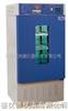HA/LRH-150F生化培养箱/培养箱