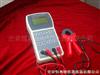 C1CT267B-2軌道電路綜合參數測試儀/軌道電路參數測試儀