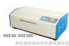 WZZ-2SS型数字式自动糖度旋光仪