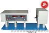 WGT-S型透光率雾度测定仪