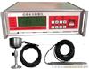HD-HYD-ZS在線水分連續測定儀 水分連續測定儀 水分測定儀HD-HYD-ZS