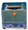GHJ-ZF-20D暗箱紫外分析仪 紫外分析仪 暗箱分析仪