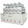 KDN-20型消化炉