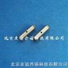 YY2原子吸收岛津6701/6501纵向加热平台镀层石墨管