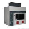 香港最快开奖结果直播_TSF010 水平及垂直燃烧性测试室
