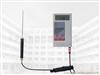 HAD-TH接触式数字测温仪 便携式智能数字温度计