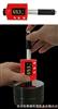 BLS-HARTIP1800笔式硬度计 硬度计 里氏硬度计 袖珍型里氏硬度计