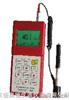 BLS-HARTIP3000里氏硬度計 硬度計 便攜式硬度計