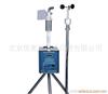 QD1SC-1沙尘暴沙尘采样器/沙尘采样器
